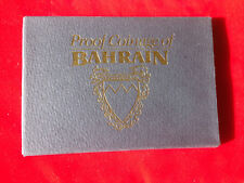 Bahrain; 8 Coins PROOF  SET  AH1385 - 1965  RARE !!!
