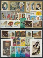 State of OMAN ☀ nice collection / lot of 36 stamps ☀ see all scan