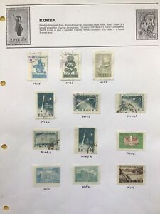 Korea 1950's Mostly Used Stamps