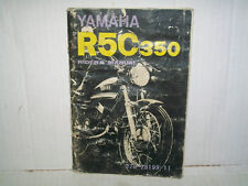 Yamaha R5C 350 owners riders manual