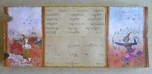 Antique Thai Buddhist Manuscript Samut Khoi Rattanakosin Era