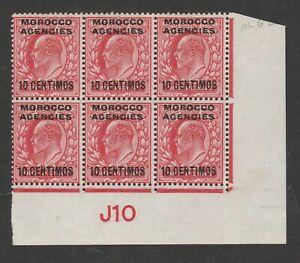Morocco Agencies 1907-12 10c on 1d Scarlet Control J10 SG 113 Mnh.