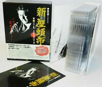 Shin Zatoichi Series DVD Box 1 新・座頭市 第1シリーズ DVD BOX Region 2 Japan
