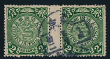 China. 1898. Dragon. 2 c. green. Used GUTTER PAIR.