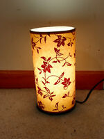 Ruff Hewn Maple Leaf Oil Paper Electric/Table Lamp/Light-Lodge/Cabin-Tan/Brown