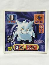Rere !! JAPAN NEW  Pokemo  Battle Festa 2014 pikachu Gengar  Sticker Set