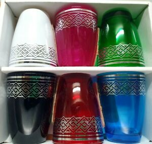 Small bohemian Multi-coloured tumbler set of 6