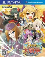 USED PS Vita moe moe daisensou gendaiban sony playstation PSV 80577 JAPAN IMPORT