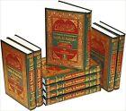 SPECIAL OFFER: Sahih Al Bukhari Arabic / English (9 Volume) - Darussalam
