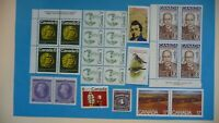 10786   timbres neufs