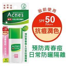 Mentholatum Acnes Medicated Sunscreen UV Tinted Milk SPF50PA++ (30g/1oz)