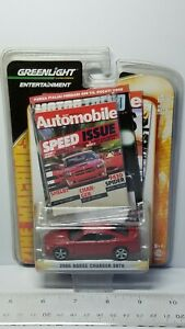 1/64 GREENLIGHT ENTERTAINMENT 2006 DODGE CHARGER SRT8 RED
