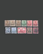 VINTAGE:CHINA-GERMAN 1901 USD LH   SCOTT # 24-27,30,32,33, $ EST 80 LOT 2125A