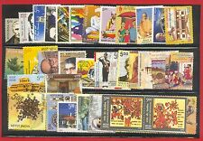 INDIA 2009 Complete Year Set of 107 Commemorative Stamps MNH