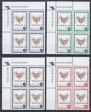 Kuwait 2006 ** mi.1856/59 fiesta nacional National Liberation Day [kwv561]
