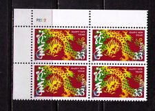 US USA Sc# 3370 MNH FVF PL# BLOCK Chinese New Year of the Dragon