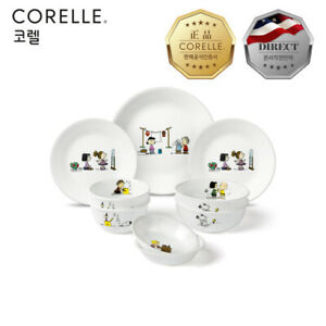 Corelle Snoopy The Home 2Person 9PCS Set Starter Tableware Bowl Plate Kitchen