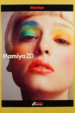 MAMIYA ZD Digital, english leaflet, Prospekt, 26 S., sehr guter Zustand