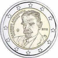 Griechenland 2 Euro 2018 Kostis Palamas Gedenkmünze Prägefrisch