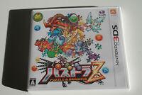 Puzzle & Dragons Z Nintendo 3DS Japan