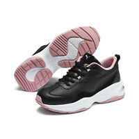 PUMA Cilia Lux Women's Sneakers Women Shoe Basics
