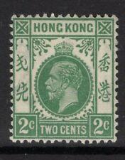 HONG KONG SG118 1921 2c BLUE-GREEN MTD MINT