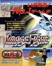 Image Fight Red Arremer Hanamaru Flappy FC GB 1990 GAME MAGAZINE PROMO CLIPPING