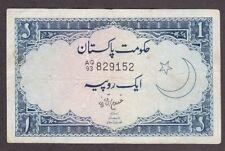 Pakistan Banknote - 1 Rupee - Sign : Ghulam Ishaq Khan - Pick # 9 - 1964 Issue