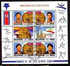 Korea 1992 Barcelona Olympics Sheetlet