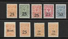 SOUTH RUSSIA. 1918. HINGED MINT GROUP. 2 SCANS!!