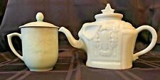 Celaon Green Elephant Teapot & Covered Cup/Mug