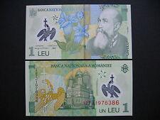 Romania 1 leus 1.7.2005 (2012) polímero (p117c) UNC