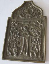 Antike Ikone russische Reiseikone Muttergottes aller Leidenden 10cm x 7cm Bronze