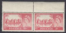 GB : 1955 5/- rose-carmine  WATERLOW SG 536 MNH margin pair