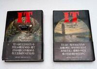 IT by Stephen King 1991 Japanese 1st Edition Hardcover Bungeishunju Obi