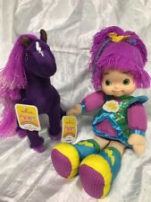 Hallmark Rainbow Brite Stormy Doll Skydancer Purple Horse hair Plush Animal New