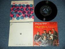 "ASTRONAUTS Japan ORIGINAL Ex 7""45 UNCHAIN MY HEART / TWIST AND SHOUT"