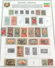 .ETHIOPIA 90 STAMPS, MOST MINT, 1890 - 1950s. HIGH CAT. VALUE