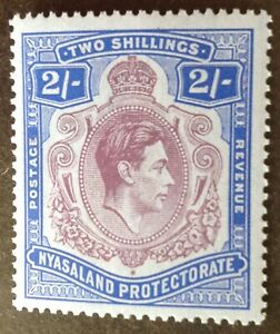 Nyasaland 1938 2 shilling purple & blue stamp mint hinged