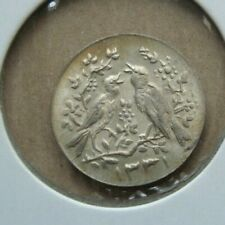 1951 Wedding Token Coin Silver