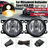 2x For Mitsubishi Outlander Sport RVR ASX Front Fog Light Lamps +Switch Wire Kit