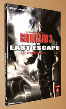 Residente Evil Biohazard 3 japonés Guide solución libro 21x15cm/129 páginas