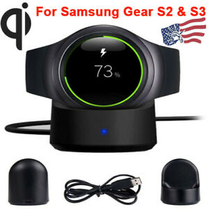Wireless Charging Dock Charger for Samsung Gear S3 S2 smart watch Frontier Class