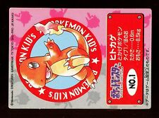 POKEMON KIDS JAPANESE BANDAI CARD (50x70)(Ver. 12) N°   1 CHARMANDER SALAMECHE