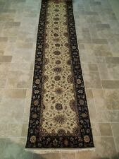 Beige Hand Knotted 2' 6'' x 22' Agra Runner Traditional Wool Rug