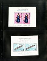 Korea Mint NH 20th Century Souvenir Sheet Stamp Collection