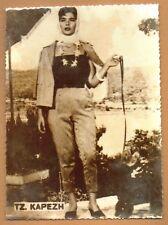 Greece. Tzeni Karezi, Greek Actor, New Photo of Old Greek Movie Film.
