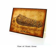 Dua of a Muslim - BOX OF 10 EID MUBARAK GREETING CARDS - Eid Gift
