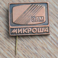 1980s Mikrosha Computer PC USSR Soviet Russian Pin Badge