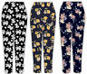 WOMENS SUMMER FLORAL PRINT TROUSERS ELASTICATED WAIST FULL LENGTH PANTS UK 8-26